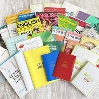 英会話教材おすすめ人気ランキング|29商品を購入し徹底比較