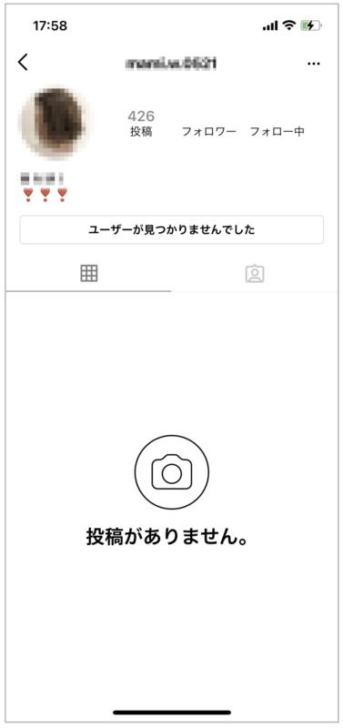 Instagram ユーザー が 見つかり ませ んで した