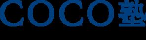 COCO塾ロゴ