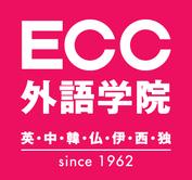 ECC外語学院ロゴ