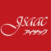アイザック外国語スクールロゴ