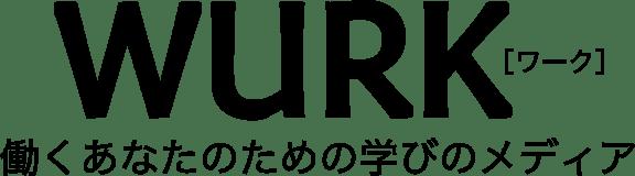 WURKロゴ